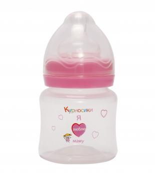Бутылочка для кормления Курносики, с широким горлышком, с силиконовой соской, от 0 мес., 125 мл, розовый (7005 рож) (308453)