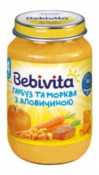 Пюре Bebivita Гарбуз і моркву з яловичиною, 190 г (071361)