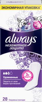 Ежедневные гигиенические прокладки Always Large Duo Незаметная Защита, удлиненные, 28 шт. (260277)