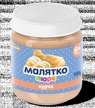 М'ясне пюре Малятко Курча, 100 г (297079)