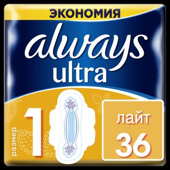 Гигиенические прокладки Always Ultra Light, 36 шт. (084721)