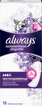Ежедневные гигиенические прокладки Always Single Незаметная Защита, экстраудлиненные, 18 шт. (260275)