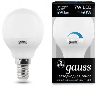 Лампа Гаусса LED Куля-dim E14 7W 590lm 4100К диммируемая