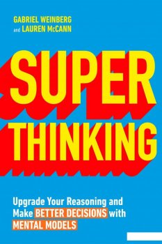 Super Thinking. Upgrade Your Reasoning and Make Better Decisions with Mental Models (946384)