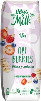 Упаковка напитка Vega Milk овсяного с ягодами ультрапастеризованного 250 мл х 15 шт (4820192262200)