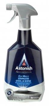 Засіб для чищення та полірування виробів з неіржавкої сталі Astonish 750 мл (5060060211193)