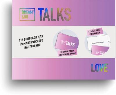 Розмовна гра 1DEA.me Dream & Do Talks Love edition (DDTA-Love)