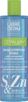 Міцелярна вода Librederm для жирної та проблемної шкіри 400 мл (4620002189563)