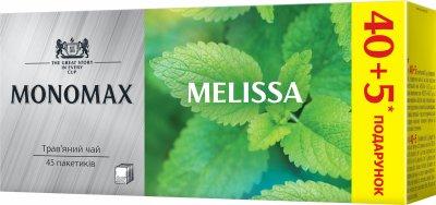 Упаковка травяного чая Мономах Мелисса с добавлением мяты, зеленого чая и натуральным ароматом лимона 2 пачки по 45 пакетиков (2000006781536)