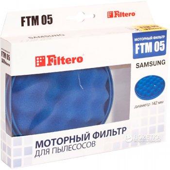 Моторний фільтр FILTERO FTM 05