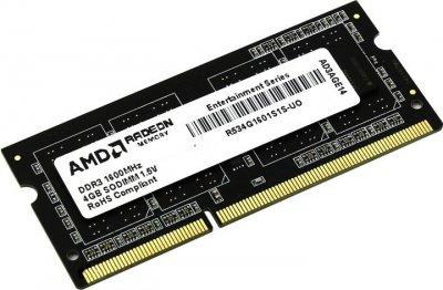 Оперативная память AMD SODIMM DDR3-1600 4096MB PC3-12800 (R534G1601S1S-U)
