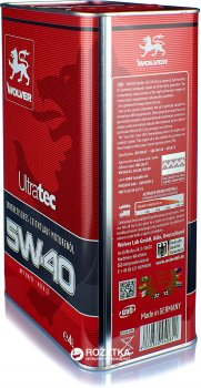 Моторна олива Wolver UltraTec 5W-40 4 л (4260360940811)