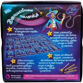 Дитяча настільна гра Dream Makers Чарівна паличка (4812501167863)