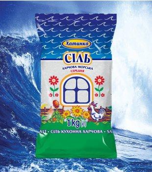 """Морская соль средняя пищевая 1000г ТМ """"Хатинка"""""""
