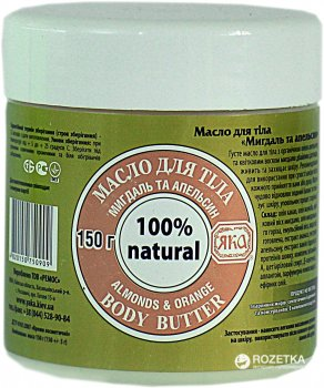 Олія для тіла Яка Мигдаль і апельсин 150 г (4820150750909)