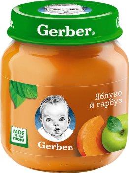 Упаковка плодово-овочевого пюре Gerber Яблуко та гарбуз з 6 місяців 130 г х 12 (5900452018309)