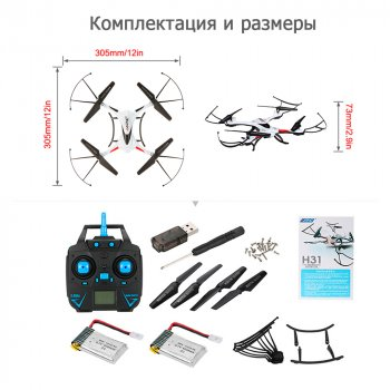 Квадрокоптер New JJRC H31 Waterproof 200 m 2.4 GHz 6 Axis + Acсum Белый