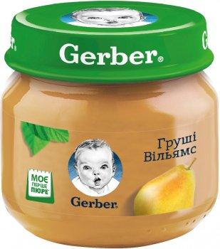 Упаковка фруктового пюре Gerber Груші Вільямс з 6 місяців 80 г х 12 шт. (7613033513947)