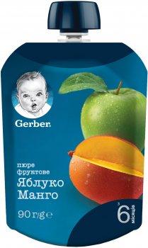 Упаковка фруктового пюре Gerber Яблуко та манго з 6 місяців 90 г х 16 шт. (07613036345873)