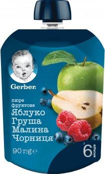 Упаковка фруктового пюре Gerber Яблуко, груша, малина та чорниця з 6 місяців 90 г х 16 шт. (07613036345491)