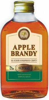 Напиток алкогольный OK'VIN Apple Brandy 0.1 л 35% (4820013376390)