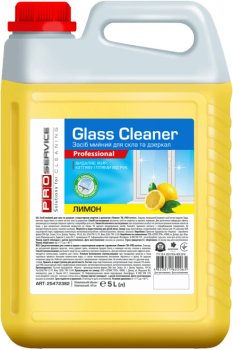 Засіб для миття скла з нашатирним спиртом PRO service Лимон 5 л (4823071622065)
