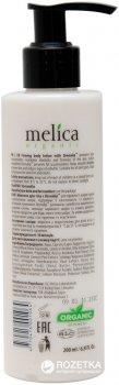 Молочко для тела с Drenalip TM Melica Organic для упругости кожи 200 мл (4770416001064)