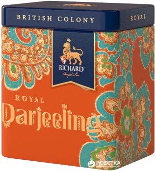 Чай Richard черный индийский среднелистовой Royal Darjeeling 50 г (4823063700665)
