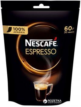 Кофе NESCAFE Espresso растворимый 60 г (7613035692978)