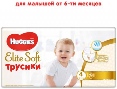 Трусики-підгузки Huggies Elite Soft Pants 4 (L) 42 шт. (5029053547008)