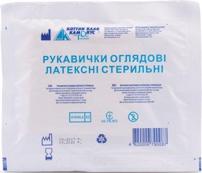 Одноразовые перчатки латексные стерильные Кампус Коттон Клаб 50 пар M Белые (4820009790087)