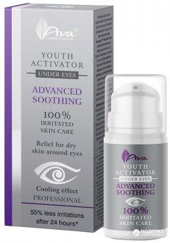 Сыворотка вокруг глаз AVA Laboratorium для чувствительной кожи с успокаивающим эффектом 15 мл (5906323005294)
