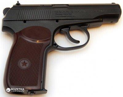 Пистолет пневматический Borner ПM 49 4.5 мм (8.4949)
