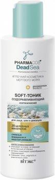 Тоник для лица, шеи и декольте Витэкс Pharmacos Dead Sea оздоровляющий изотонический 150 мл (4810153027061)