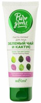 Паста-пилинг для лица Bielita Pure Green Зеленый чай и кактус 75 мл (4810151026677)
