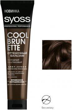 Оттеночный бальзам для волос Syoss Цвет + Блеск Холодный каштановый 150 мл (4015100207880)