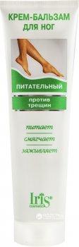 Крем-бальзам для ног Iris Питательный против трещин 100 мл (4810340003175)