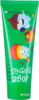 Зубная паста Modum 32 Жемчужины Яблоко 75 мл (4811230005521)