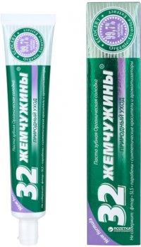 Зубная паста Modum 32 Жемчужины Органическая солодка 100 мл (4811230016855)