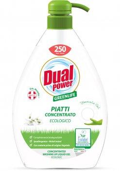 Концентрированный гель для мытья посуды Dual Power с дозатором Green Life 1 л (8032680394997)