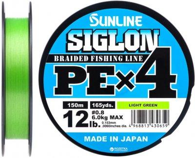 Шнур Sunline Siglon PE х4 150 м # 0.8/0.153 мм 6 кг Салатовый (16580905)