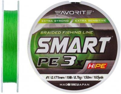 Шнур Favorite Smart PE 3x 150 м # 1.0/0.171 мм 8.7 кг Зеленый (16931068)