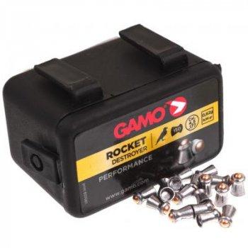 Пульки Gamo Rocket 150 шт. кал.4,5 (6321284)
