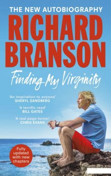 Finding My Virginity. The New Autobiography (935060)
