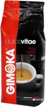 Кофе в зернах Gimoka Dolcevita 1 кг (8003012000954)