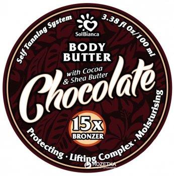 Твердое масло - автозагар Solbianca Шоколад серия Body Butter (4630010602718)