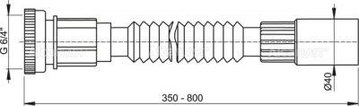 """Гибкое соединение ALCA PLAST A790 6/4"""" x 40 мм с металлической гайкой (8594045931914)"""