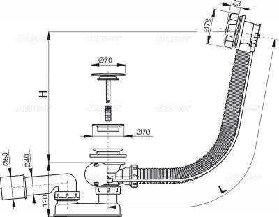 Сифон для ванны ALCA PLAST A55KM-80 (8594045933956)