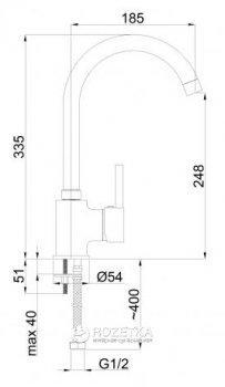 Кухонний змішувач RUBINETA Ultra-33 BR (U30098)
