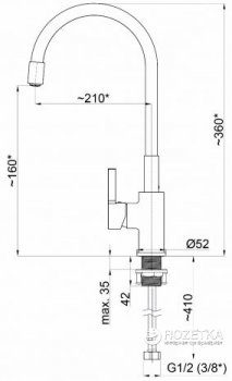 Кухонний змішувач RUBINETA Flexy-33 BK (FL30068)